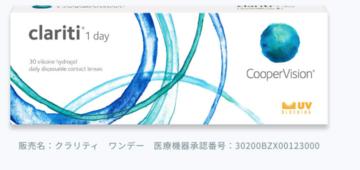 スクリーンショット 2021-04-19 8.18.29.png